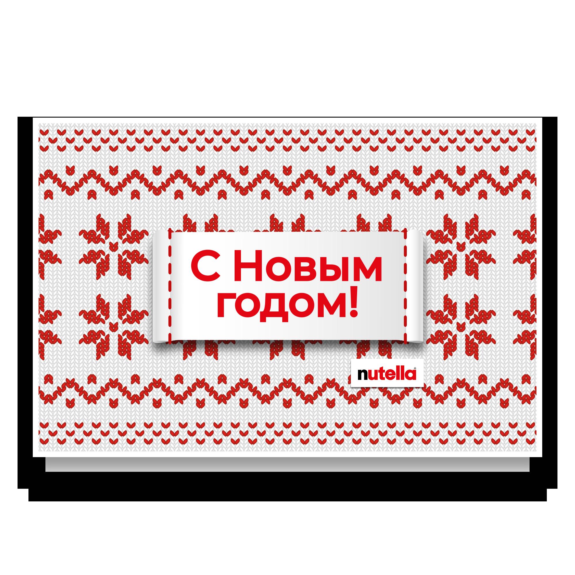Создайте открытку